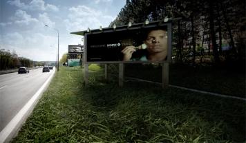 dans-ta-pub-billboard-publicité-sans-abri-design-develop-appartement-6