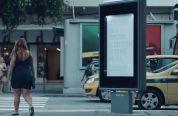 dnews-files-2016-04-mosquito_killer_billboard_brazil_670x440-jpg