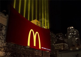 mcdo-lights