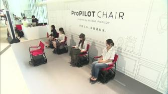 nc-pro-pilot-chair