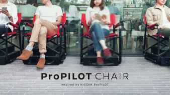 nissan-pro-pilot-chair