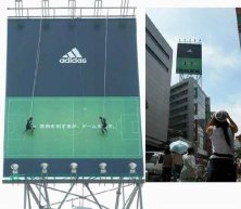 publicite-football-marketing-japon
