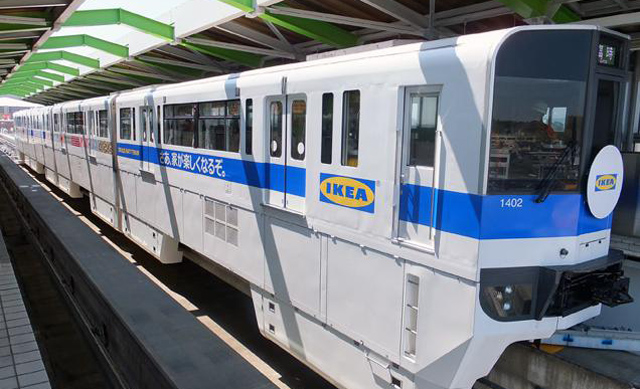 street-marketing-creatif-ikea-metro-tokyo-8