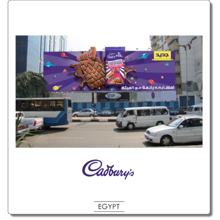 Cadbury-Marvellous-Creations-Billboard-Design-By-Encyclomedia