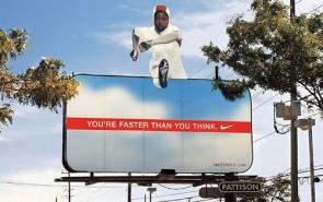 nike-billboard