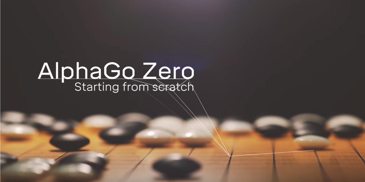 Intelligence-artificielle-AlphaGo-Zero-nouveau-champion-du-jeu-de-go.png